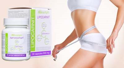 Липокарнит - капсулы для похудения