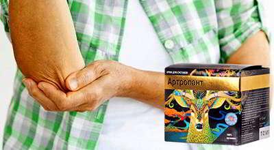 Артропант для суставов