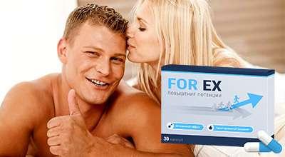 Капсулы for ex для потенции