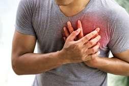 Гипертонорм спасает от атеросклероза, инсульта, инфаркта.