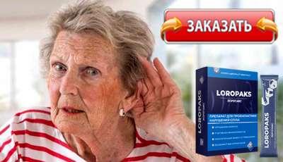 Лоропакс купить в аптеке.