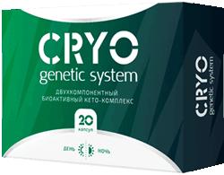 Капсулы Cryo Genetic мини версия.