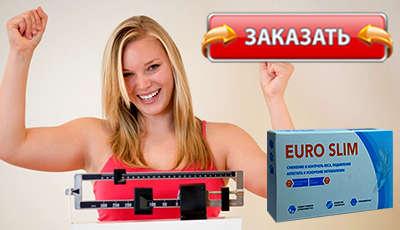 Euro Slim купить в аптеке.